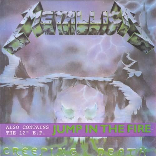 1990 - CD 12KUT 112