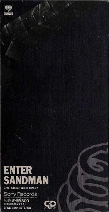 1991 - SRDS 8204