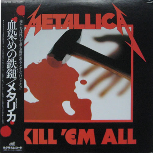 Metallica - Kill'Em All - Japan -  - K25P 438