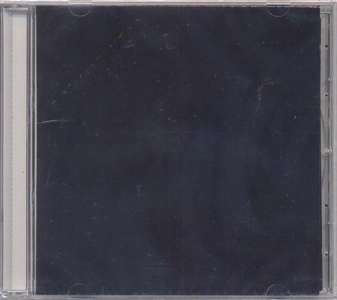 1991 - STARCD 5856