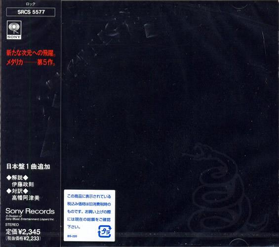 1992 - SRCS 5577