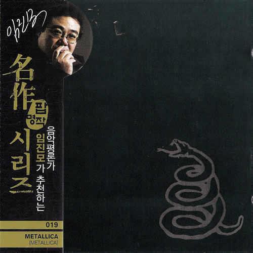 2006 - DP0045
