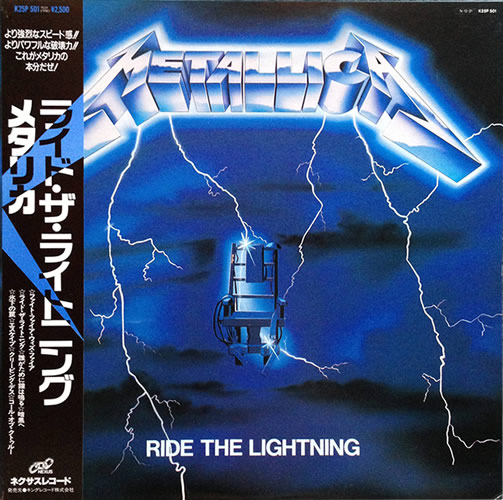 Metallica - Ride The Lightning - Japan -  - K25P 501