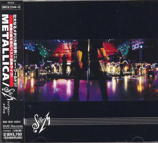 1999 - SRCS 2144/5