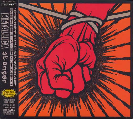 2003 - SICP 373-4