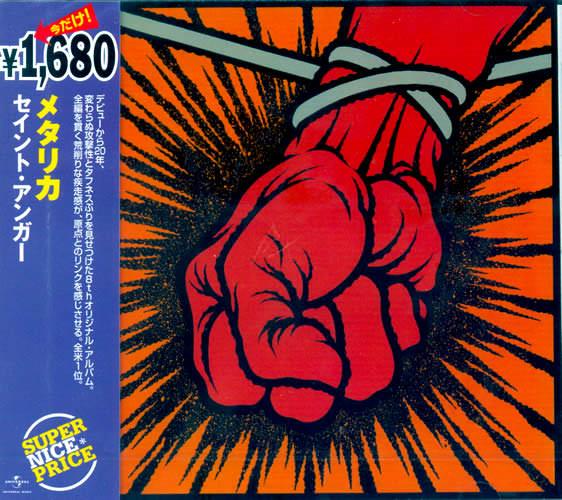 2007 - UICR-9023