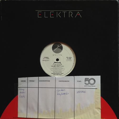 1984 - ED 5026