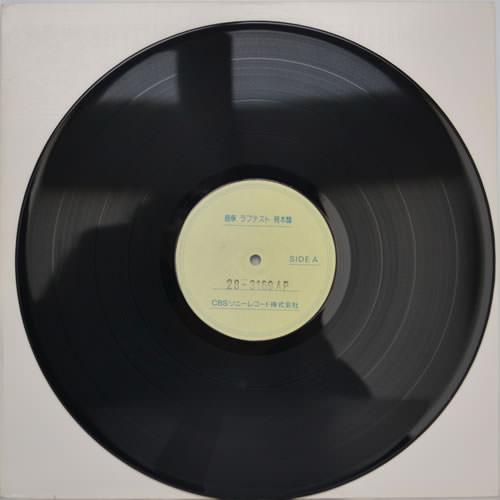 1986 - 28-3169 AP