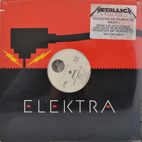 1986 - ED 5139