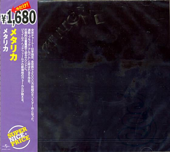 2007 - UICR-9020