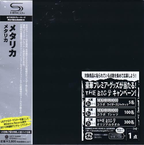 2010 - UICY-94666