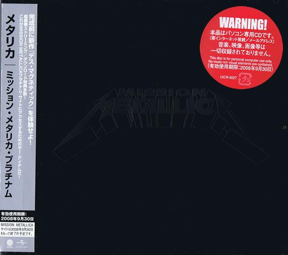 2008 - UICR-9027