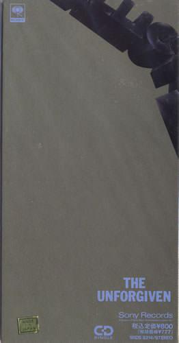 1991 - SRDS 8214